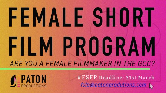 Female Short Film Program